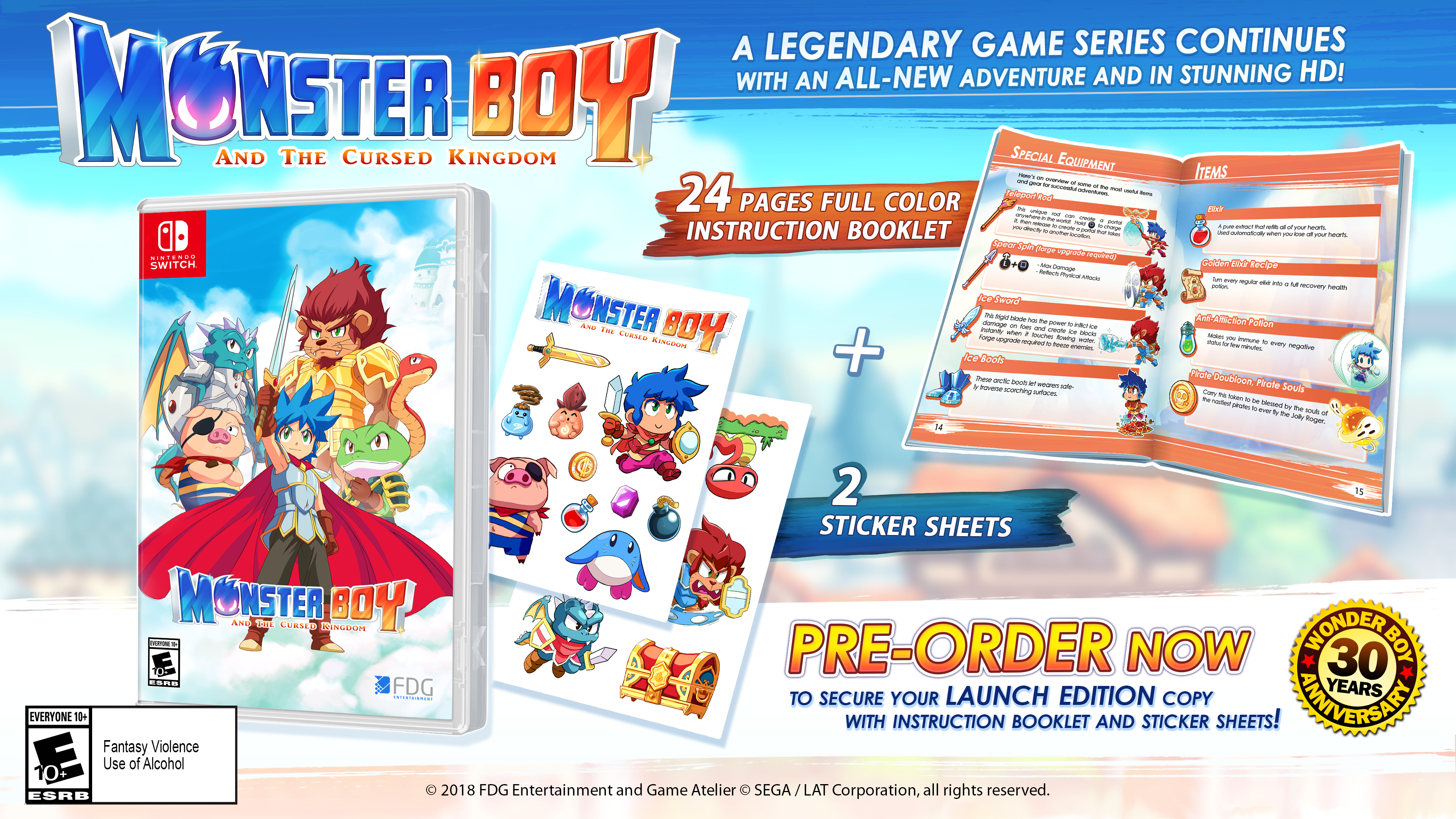 Monster Boy Development Blog Relay Switch Animation Youll Still Receive All The Goods In Physical Package